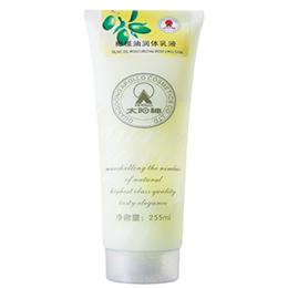 Olive Oil Moisturizing Body Lotion