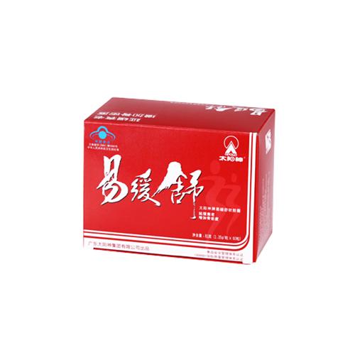 Shu Yi Soft Capsules
