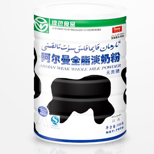 Arman Weak Whole Milk Powder