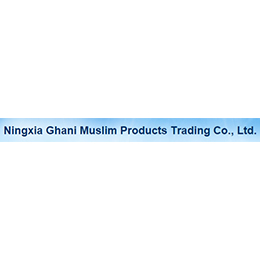 Ningxia Ghani Muslim Products Trading Co., Ltd