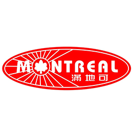Montreal Shantou Food Co., Ltd.