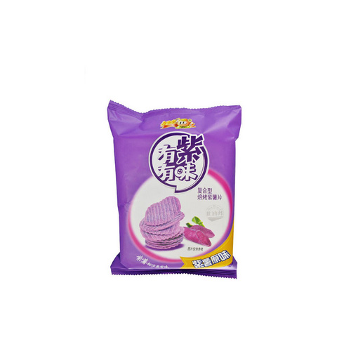 Baked Purple Potato Snack