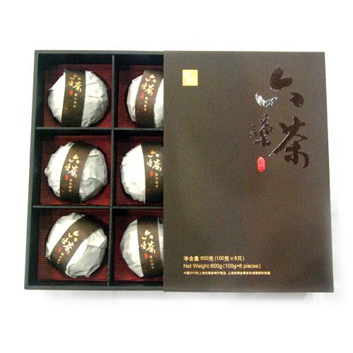 Liu Bao Tea Gift