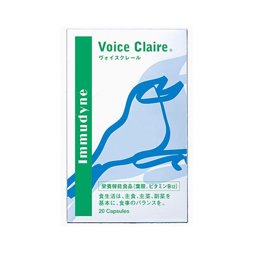 Voice Clair 20 Grains