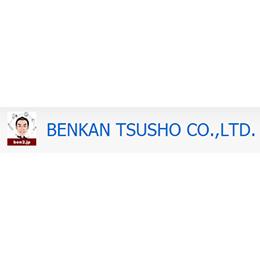 Benkan Tsusho Co., Ltd.