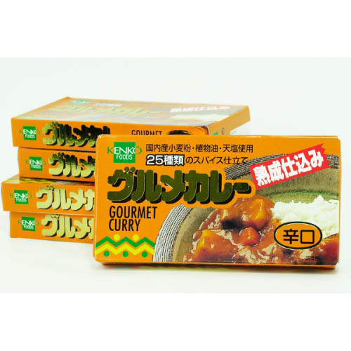 Japan Gourmet Curry HOT, Halal