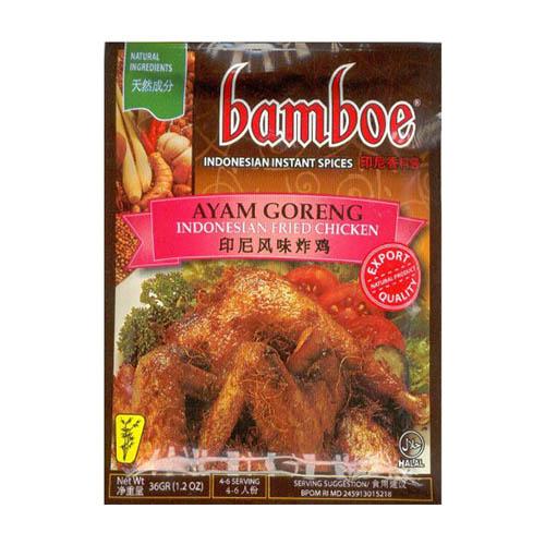 Ayam Goreng (Fried Chicken) by Bamboe