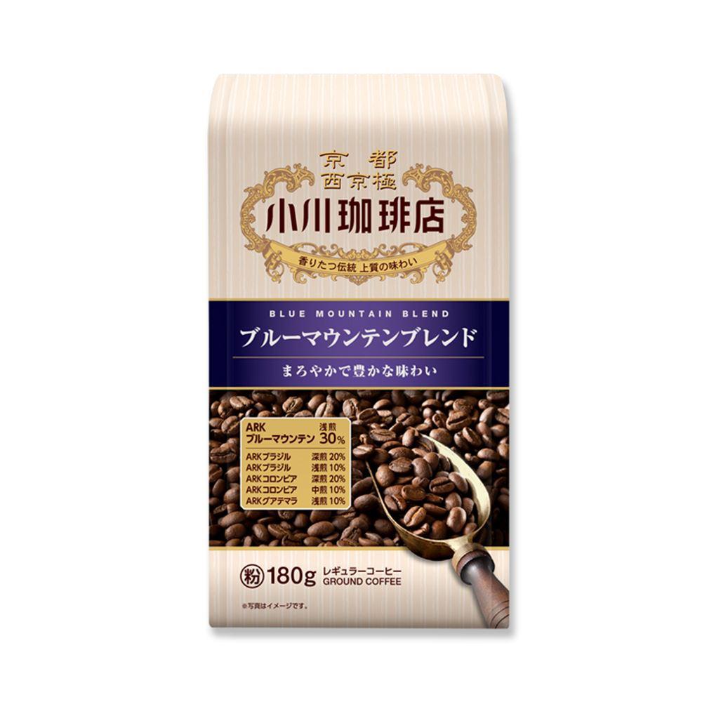 Ogawa Coffee Shop: Blue Mountain Blend