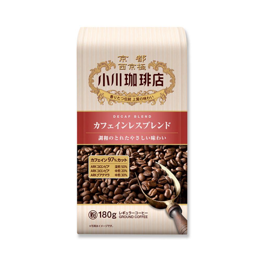Ogawa Coffee Shop: Decaf Blend