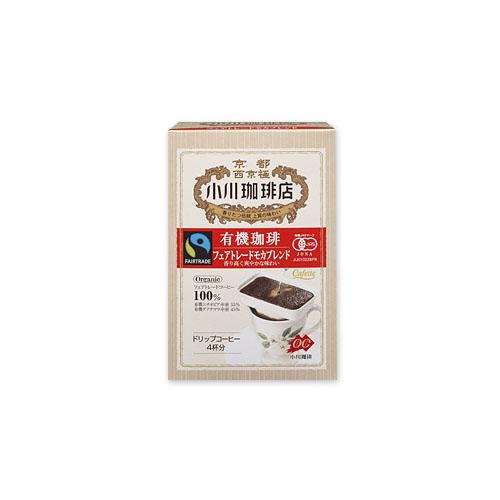 Ogawa Coffee Shop Organic Coffee Original Blend 4 Cups