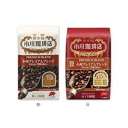 Ogawa Coffee Shop: Premium Blend