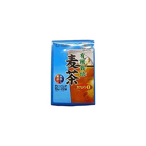 Organic Farming Barley Tea