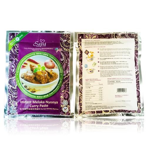 Instant Melaka Nyonya Curry Paste