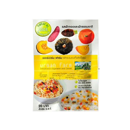 Dehydrated Vegetables and Cereals