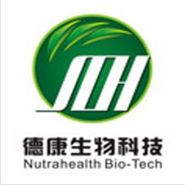 Changsha Nutrahealth Bio-Tech Co., Ltd