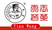>Hunan Tianwang Tea Industry Co., Ltd.