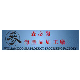 William Koo Sea Product Processing Factory