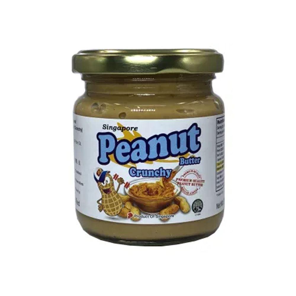 SP Peanut Butter