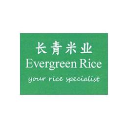 Evergreen Rice Pte. Ltd.