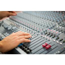 Audio Recording Facilities