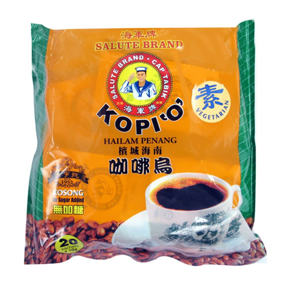 Kopi 'O' Kosong  (Local coffee with no sugar added)
