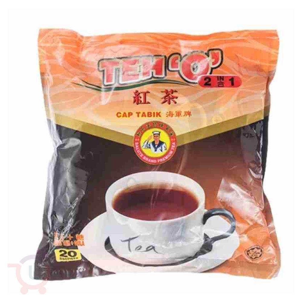 2 in 1 Teh 'O' (Black tea with sugar)