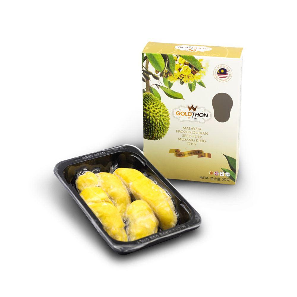 Frozen Jackfruit Seed Pulp