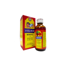 Winho Cough Syrup For Children