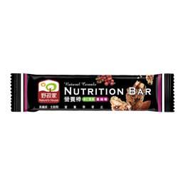 Nutrition Bar - Cranberry & Almond