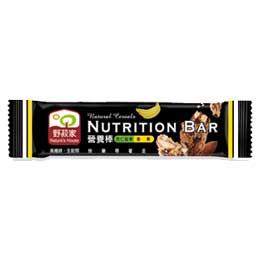 Nutrition Bar - Banana & Almond