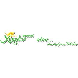 Xongdur Thai Organic Food Co. Ltd