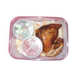 Quarter Chicken Meal