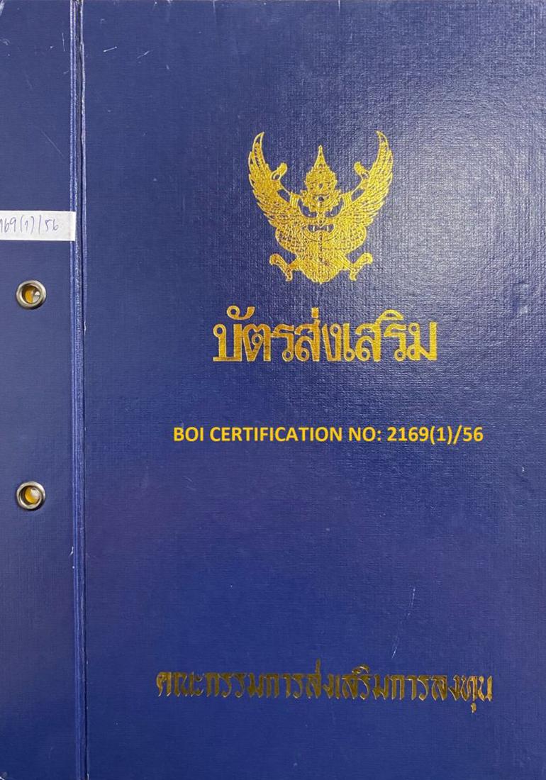 BOI Certification
