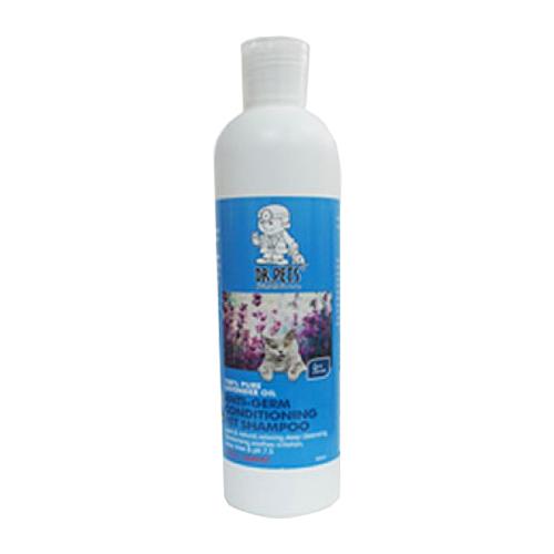 Anti-Germ Conditioning Pet Shampoo Lavender Oil