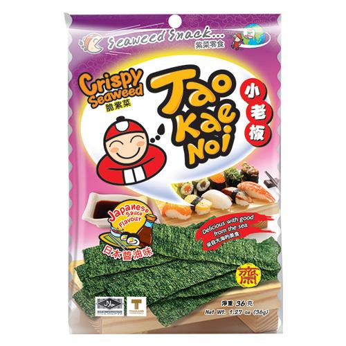 Crispy Seaweed Japaneese Sauce