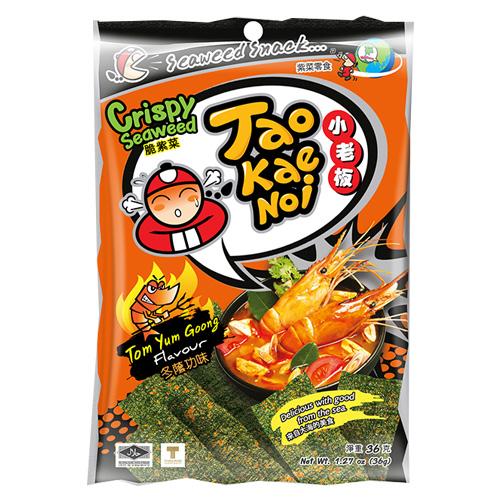 Crispy Seaweed Tom Yom Goong