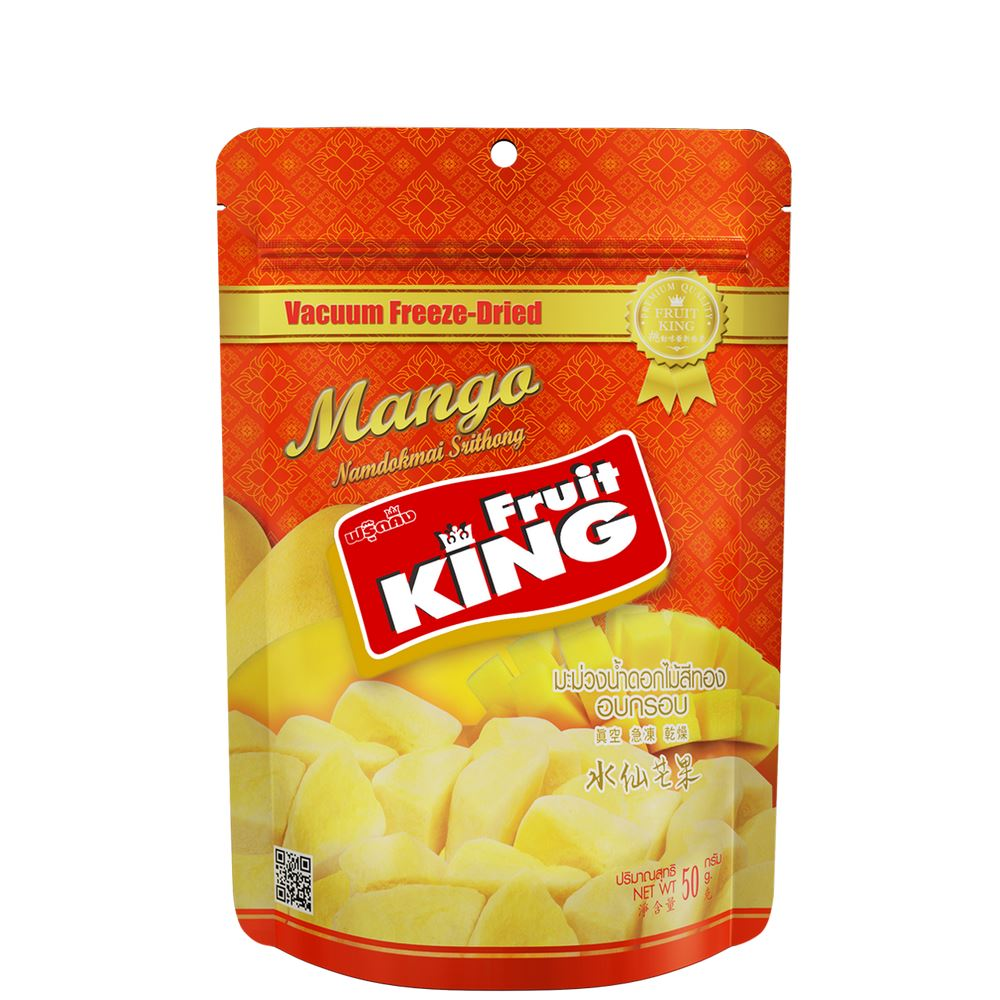 Freeze-Dried Mango