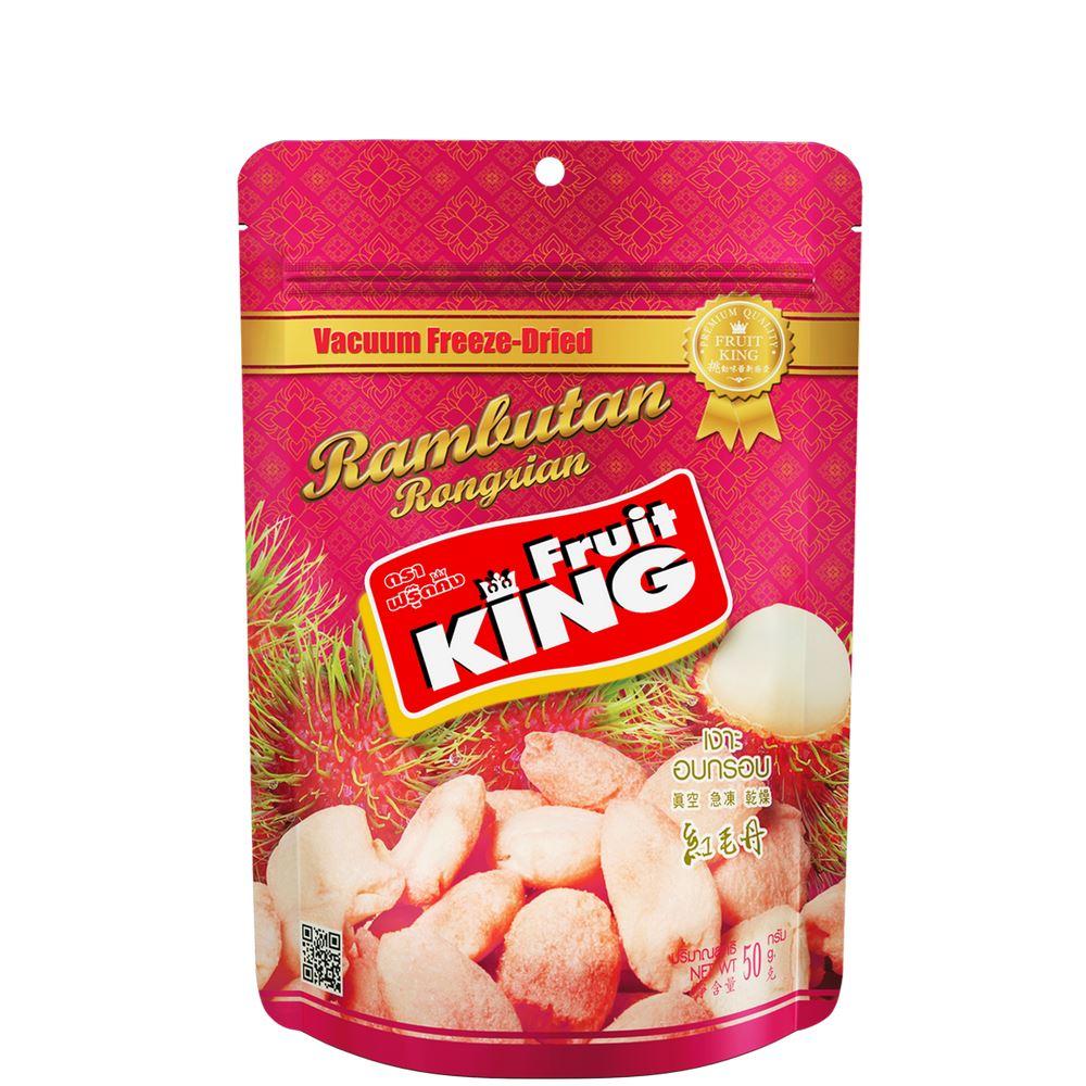 Freeze-Dried Rambutan