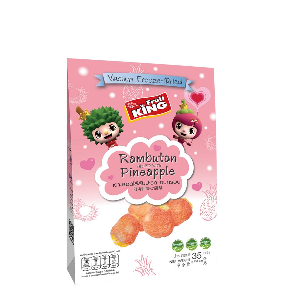 Freeze Dried Rambutan filled with Pineapple (35g)