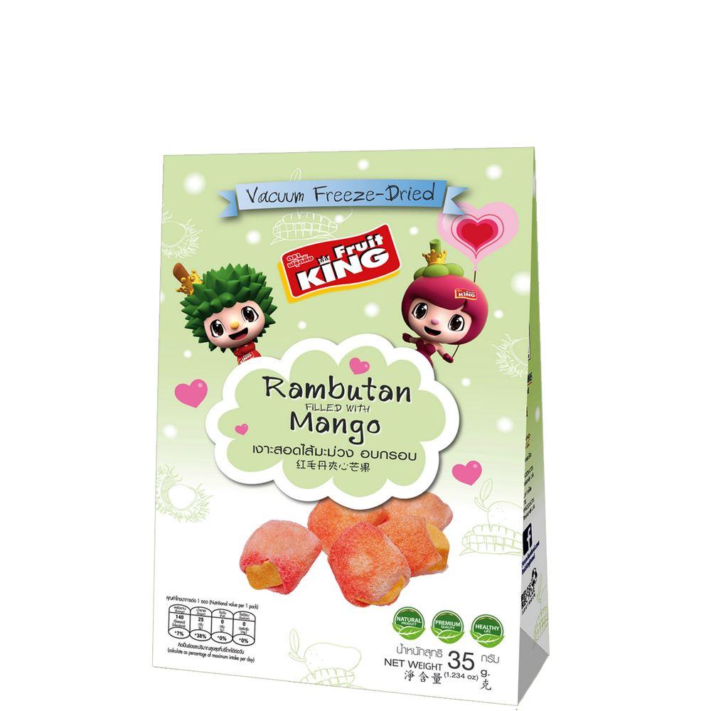 Freeze Dried Rambutan filled with Mango (35g)