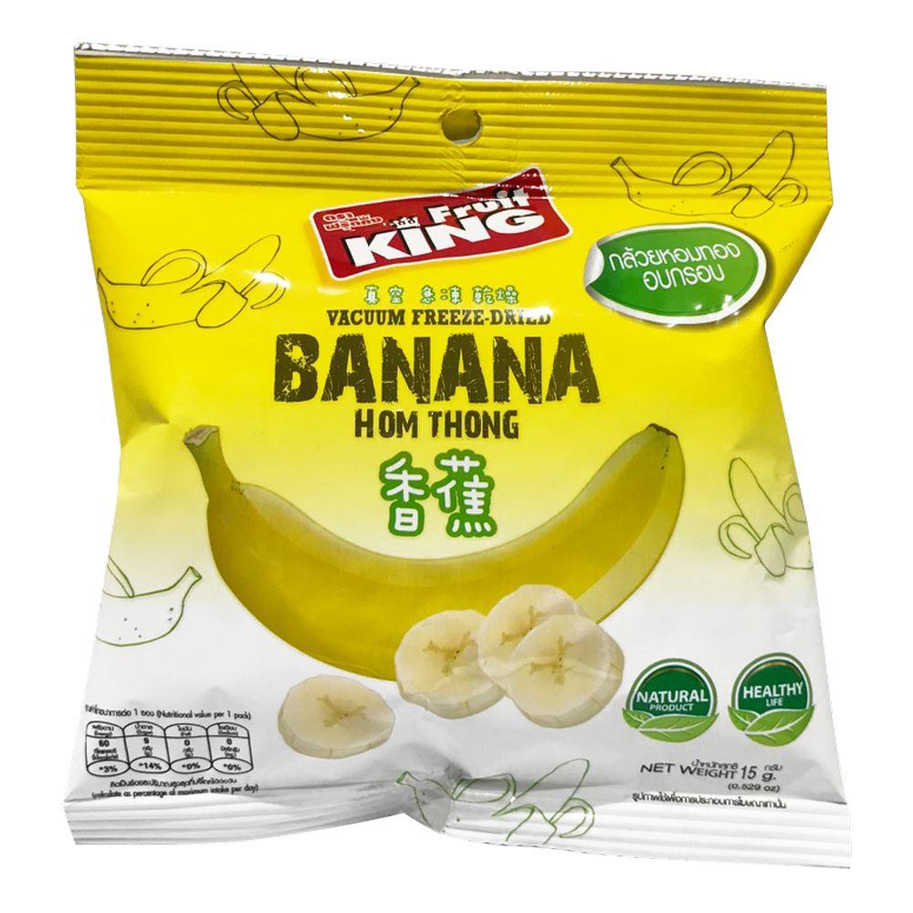Freeze-Dried Golden Banana (15g)