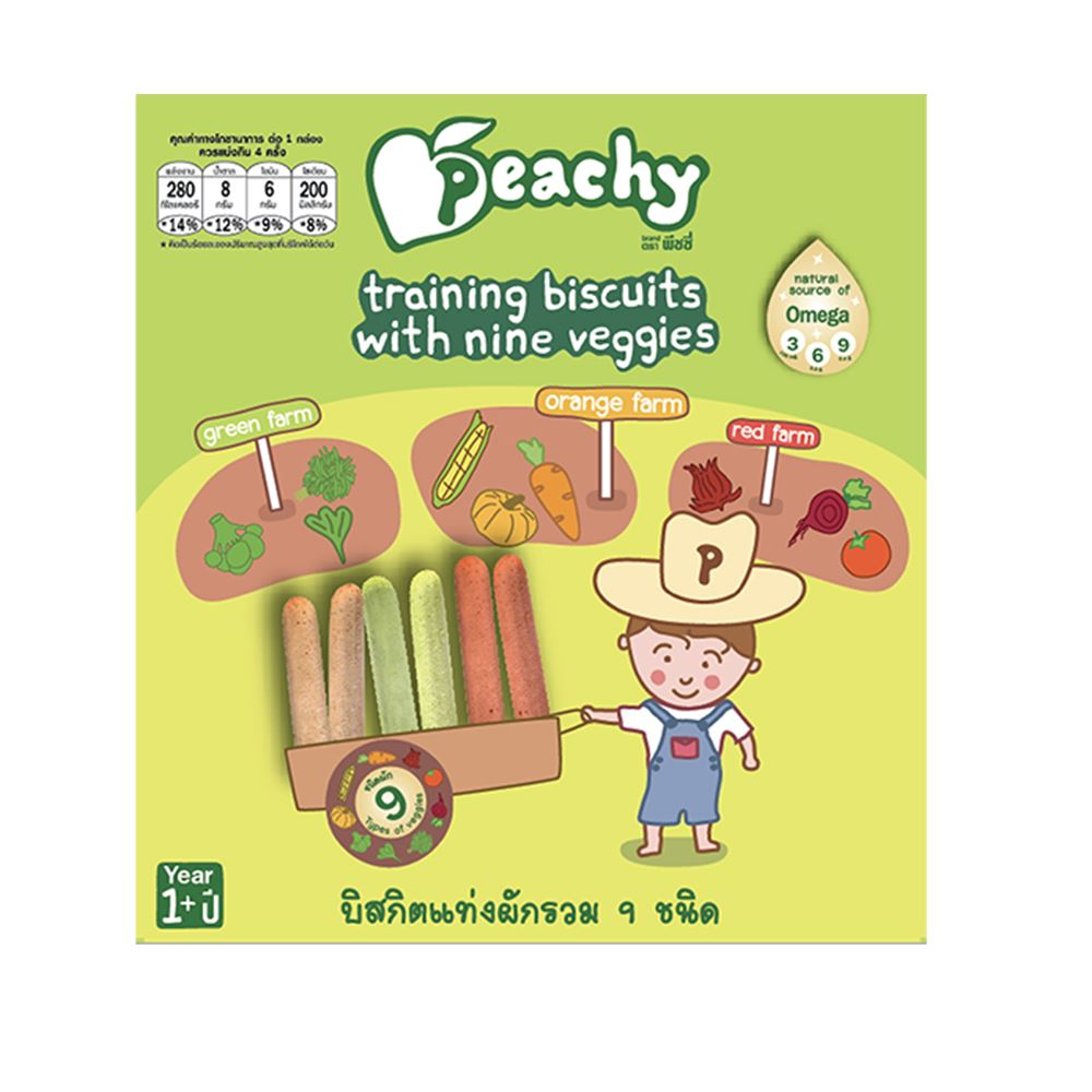 Biscuits with nine veggies 15g x 4packs