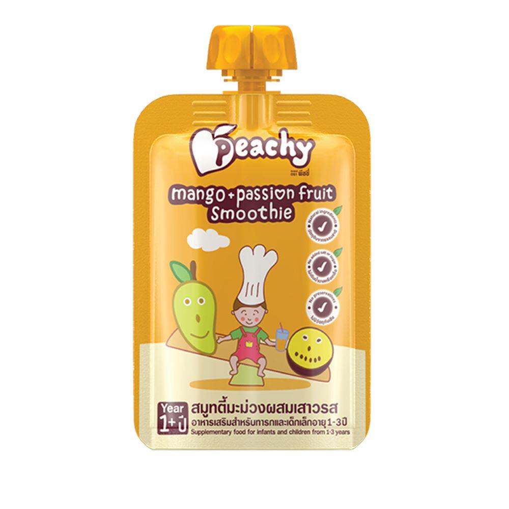Mango + Passion fruit smoothie