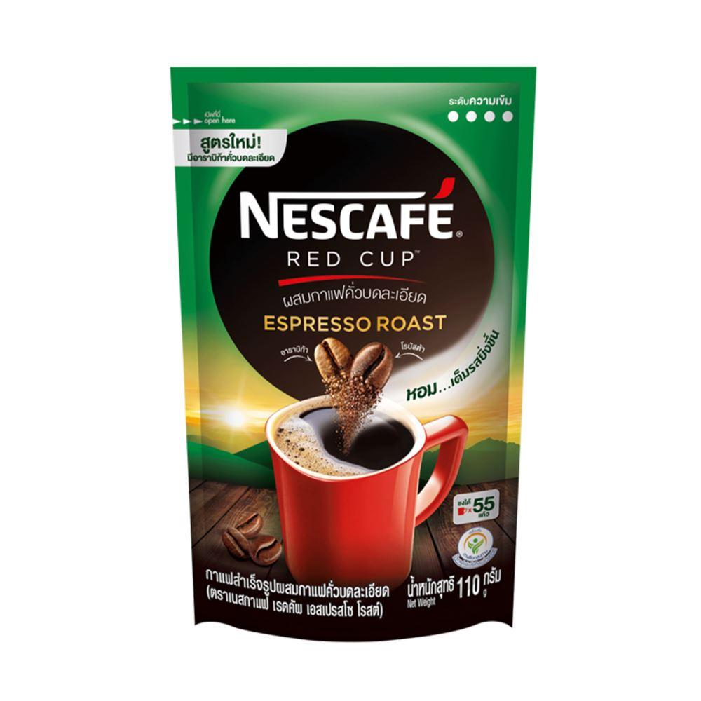 NESCAFÉ Red Cup Espresso Roast