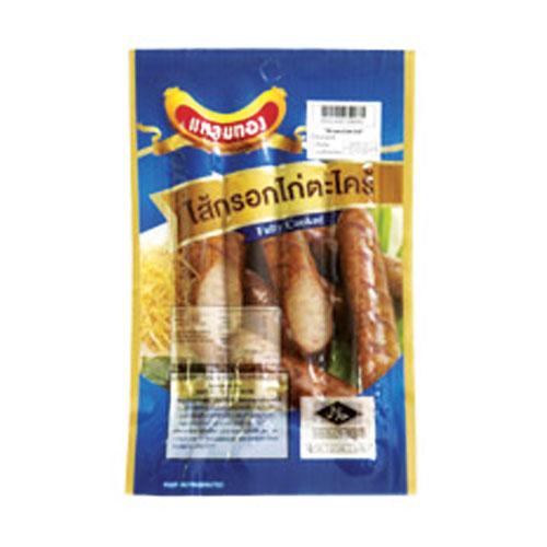 Lemongrass Sausage