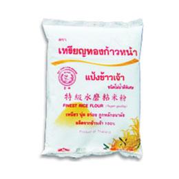 Finest Rice Flour