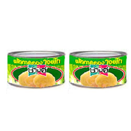Green Mustard Pickled