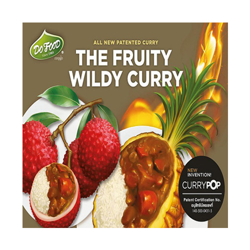 The Fruity Wildy Curry