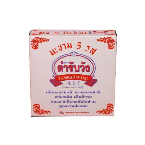 Five small white box tamarind flavor 70 g