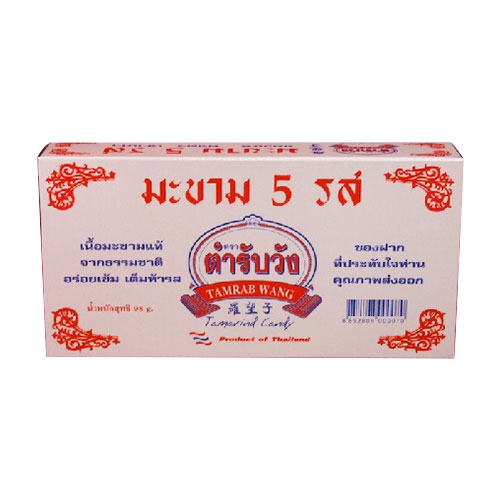 5 large white box tamarind flavor 98 g